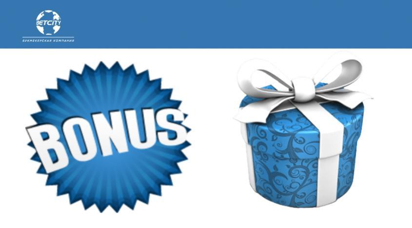 1439758711_3542d-bonus_betsiti[1]