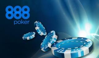 888poker2[1]