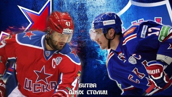 CSKA-SKA1-e1416768538262[1]