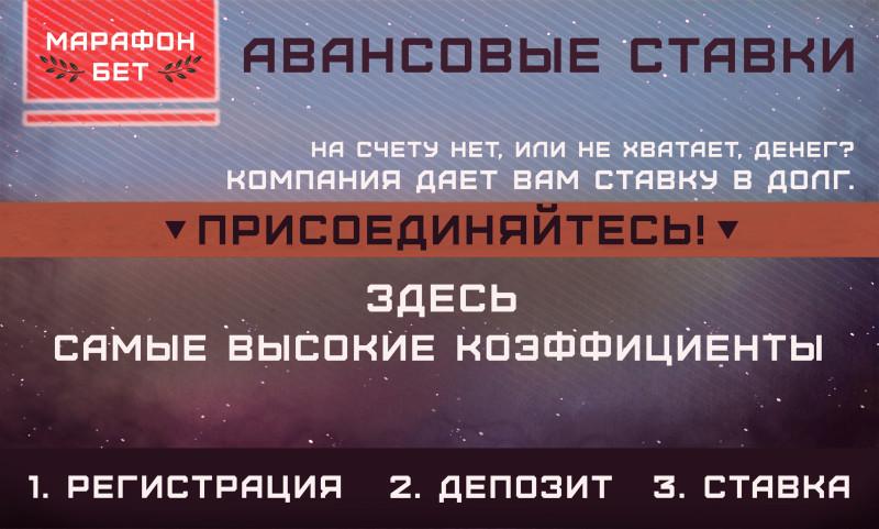 MARATHONBET-e1447445465985[1]