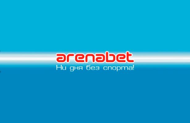 arenabet1m[1]