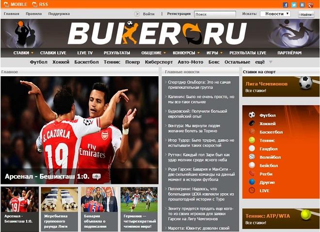 buker.ru[1]