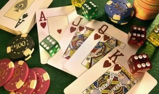 casino_650x410[1]