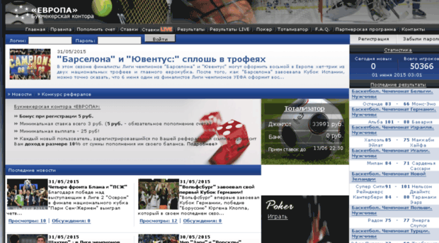 europabet2.ru_[1]