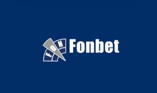 fonbet1[1]