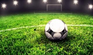football[1]