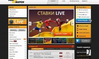 sajt_pari_match[1]