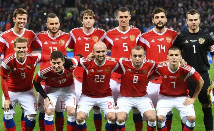 Россия голландия футбол ставки