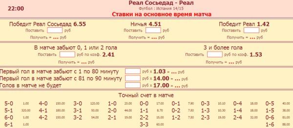 tennisi-rus-teletot[1]