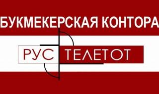 teletot2